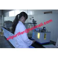 Quality What Contaminants in transformer oil? How transformer oil treatment plant? for sale