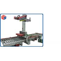 Quality Single Column Coordinate Low Level Palletizer 7KW Power Automatically Change for sale
