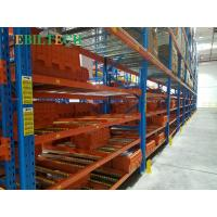 Quality Steel Heavy Duty Gravity Rolling Carton Rack   Warehouse Industrial Corrosion Protection for sale
