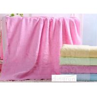 Quality Personalized Bamboo Fiber Towels , Spa Bath Towels Without Aromatic Amine for sale