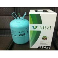 China refrigerant gas r134a on sale