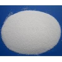 Buy 99% High Purity Pharmaceutical Raw Materials White Powder Quinidine CAS:56-54-2 at wholesale prices