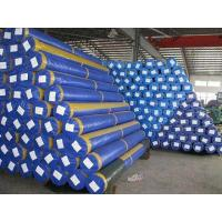 Quality China PE Tarpaulin Supplier, Tarpaulin Cover Factory for sale