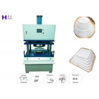 Quality 5 Inch - 20 Inch Paper Cake Tray Forming Machine 200-350 Pcs / Hour CE Certificated for sale
