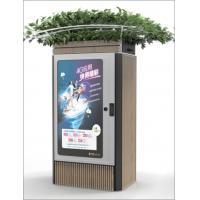Customized Fiber Optic Cross Connecting Communication Cabinet With Advertisement