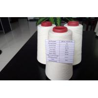 Quality Open End / OE Technics and Polyeste cotton Blended Yarn for sale