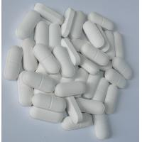 Quality L-Lysine Tablet,White Film Coating,Health Food/Contract Manufacturing for sale