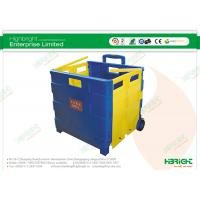 Best 35 kg Foldable Grocery Shopping Cart Plastic Combination of Colors 420x405x380mm wholesale