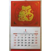 Quality calender printing for sale