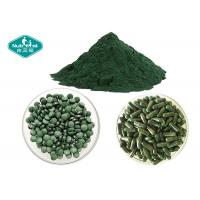 Quality 100% Top Quality 250mg/500mg Organic Spirulina Powder Spirulina Tablet Spirulina Capsule for sale