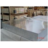 Best 5A03 5A06 6063 8011 Alloy Polished Aluminium Sheet for Cable Channel, Conmestic Packging wholesale