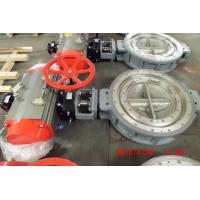 Soft / Metal Seat Sealing High Performance Butterfly Valve 150 lb - 2500 lb Pressure