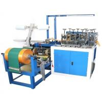 Quality PE plastic shoe cover machine for sale
