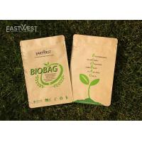 China Plant Based Biodegradable Packaging Bags For Organic Natural Food Eco - Friendly Printing on sale