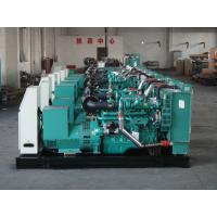 Quality Top quality  Yuchai  100kw diesel generator  three phase  water cooling  factory price for sale