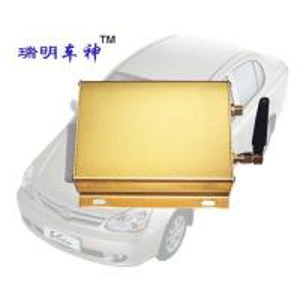 China Gps car tracking gps/gsm alarm on sale