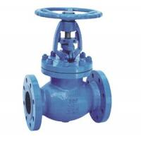 Quality Bellow Seal Globe Valve for sale