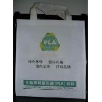 Quality Natural Corn Fibre PLA Bags for sale