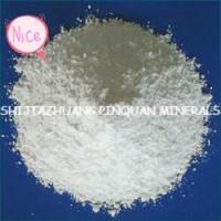 Buy cheap Kaolin Clay, Calcined Clay for Paper, Ceramics, Coating, Refractory from wholesalers