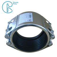 China Double-Section Pipe Repair Coupling RCD Used On New PipeLines And Repairing Pipe leaks on sale