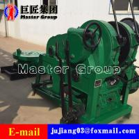 Quality SPJ-1000 mill deep water well drilling rig 1000meters for sale for sale