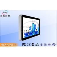 Best Office Building Advertising Digital Signage , Wall Mounted LCD TV Information Kiosk 21.5 Inch wholesale