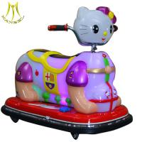 Buy cheap Hansel outdoor playground games battery operated used bumper car ride from wholesalers
