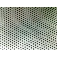 Best Stainless Steel / Galvanized Punch Perforated Metal wire Mesh With round Holes wholesale