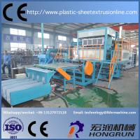 Quality 2500pcs / h Pulp Molding Egg Tray Machine with Automatic Drying System , Save Energy for sale
