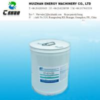 Buy cheap CPI4214 Series Refrigerant Oil The CPCPI OIL Total synthesis of environmental from wholesalers