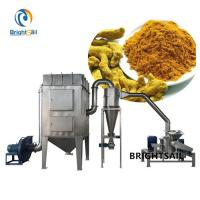 China Spice Powder Grinder Machine Dried Turmeric Ginger Leaf Air Classifier Mill on sale