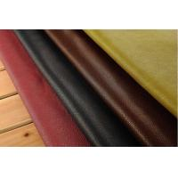 China Cheap Upholstery Leather From China on sale