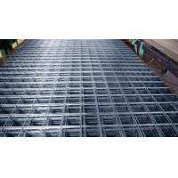 Buy Hot-dip Galvanized Welded Wire Mesh, Elector Welded Metal Mesh Fabric at wholesale prices