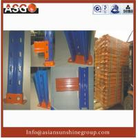 Quality Dexion Racking-sunshine Dexion Racking manufacturers-ASG logistic Equipments-ASG for sale