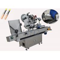 Quality 10ml Small bottle labeling machine With Certificate double layer label sticker for sale