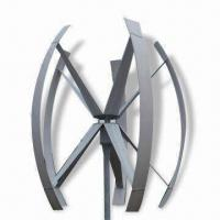 Best 5kW Maglev Vertical Axis Wind Turbine with 220 to 380V AC Output Voltages, Easy to Install wholesale