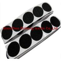 China Die-cutting strong back sticky hook loop dots/ circles round shape on sale