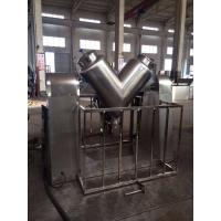25rpm rotating speed Dry Powder Mixer industrial mixing machines BV Standard