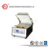 Stainless Steel Food Vacuum Packer / Vacuum Wrap Machine 50Hz CE Approval