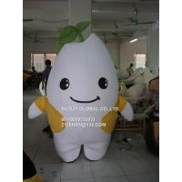 Best big huge body rice mascot costume/customized fur product replicated mascot costume wholesale