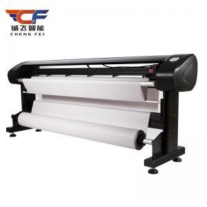 China wholesale factory price digital garment inkjet plotter cutter for sale on sale