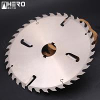 Quality 205*2.0mm Gang Rip Saw Blades , Crosscut Circular Saw Blade No Deformation for sale