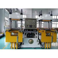 Quality Large Capacity Plate Vulcanizing Machine For Medical Mouthpiece And Chest Belt for sale