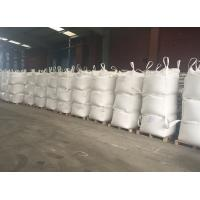 Quality Anhydrous Sodium Sulfate Salt 99% Na2SO4 CAS 57-82-677 For Paper Making for sale