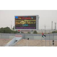 Best IP65 P16 Stadium Led Billboard Display 8000 Nits , High Contrast Screen wholesale