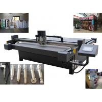 Quality Customized Paper Box Making Machine Switzerland Servomotors Cut  Accurately for sale
