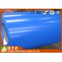 Quality Full Hard Cold Rolled Color Steel Coil For Metal Structure , Colour Coated Coils for sale