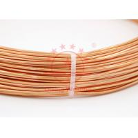 Quality Yellow Capillary Hvac Copper Tubing , Mechanical Fridge Soft Copper Coil for sale