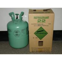 Buy R22 refrigerant gas 13.6kg/22.7kg disposable cylinder at wholesale prices