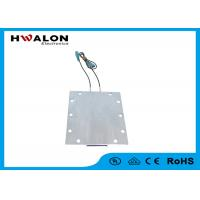 Quality Customized Aluminum Housing With Installation Holes Heating Element for sale